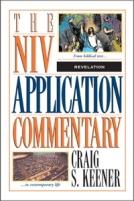 Revelation (NIVAC) by Craig S. Keener
