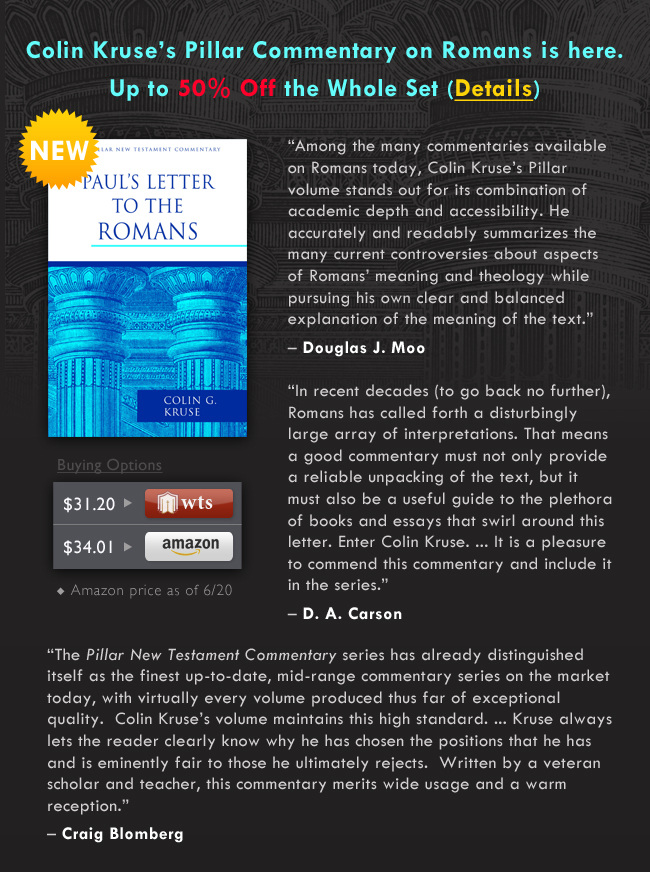 Paul's Letter to the Romans (Pillar New Testament Commentary) (Hardcover)